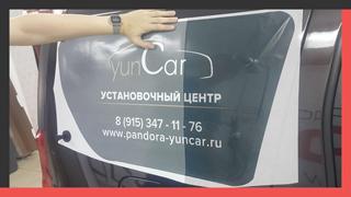 Брендирование корпоративного транспорта фирмы «Yun Car»