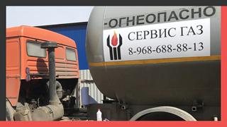 Брендирование транспорта компании «Сервис Газ»