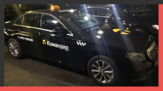 Брендирование корпоративного транспорта службы такси «Командир»
