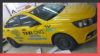 Брендирование автомобилей службы такси «ЭКОТАКСИ»